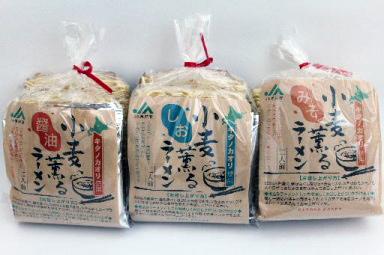 小麦薫るラーメン/JA東神楽