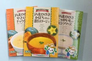 3種のレトルトスープ/JA北ひびき