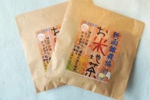 新函館農協のお米地茶/JA新はこだて