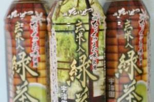 JAたいせつ玄米入り緑茶/JAたいせつ