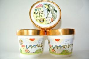 しべつ牛乳アイス/JA標津