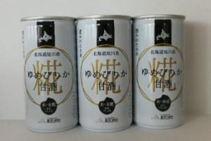 ゆめぴりか甘酒/JAあさひかわ
