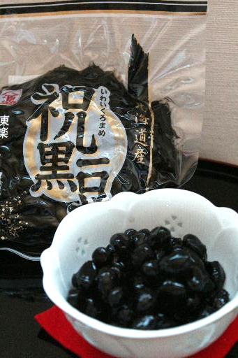 祝黒豆/北海道東神楽町