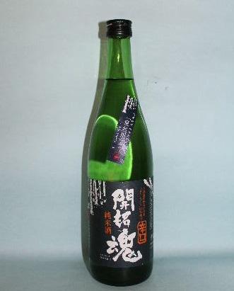 純米酒「開拓魂」/JA東旭川