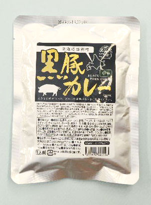 黒豚カレー/JA北いしかり