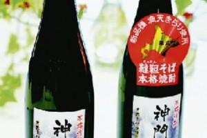 そば焼酎「神門のしずく」/雄武町