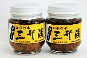 手づくり お茶の水三升漬/北海道岩見沢市