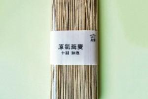 元氣蕎麦(十割、無塩)/新得町