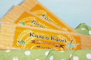 キタノカオリパスタ/北海道・JA東神楽