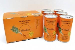 にんじんジュース/北海道・JA斜里町