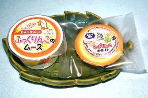 ふっくりんこのムースとタルト 北海道・JA新はこだて