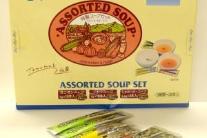 スープ・アソート 北海道北見市