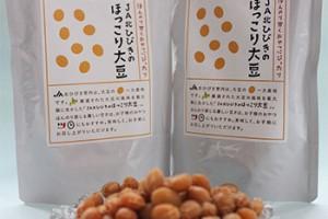 ほっこり大豆/北海道・JA北ひびき