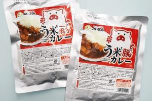 う米豚カレー 北海道・JA道央