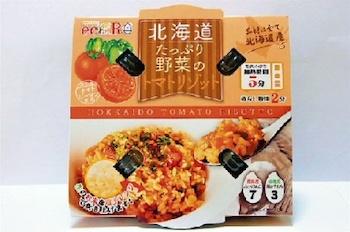 北海道たっぷり野菜のトマトリゾット JAきたそらち