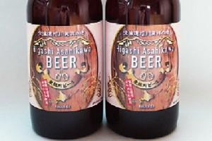 東旭川ビール 北海道・JA東旭川