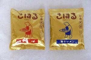 「こはる乾麺」/北海道・JAしれとこ斜里