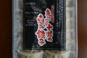まるごと十勝の恵み餃子 北海道・JA木野