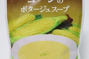 コーンのポタージュのスープ JAふらの
